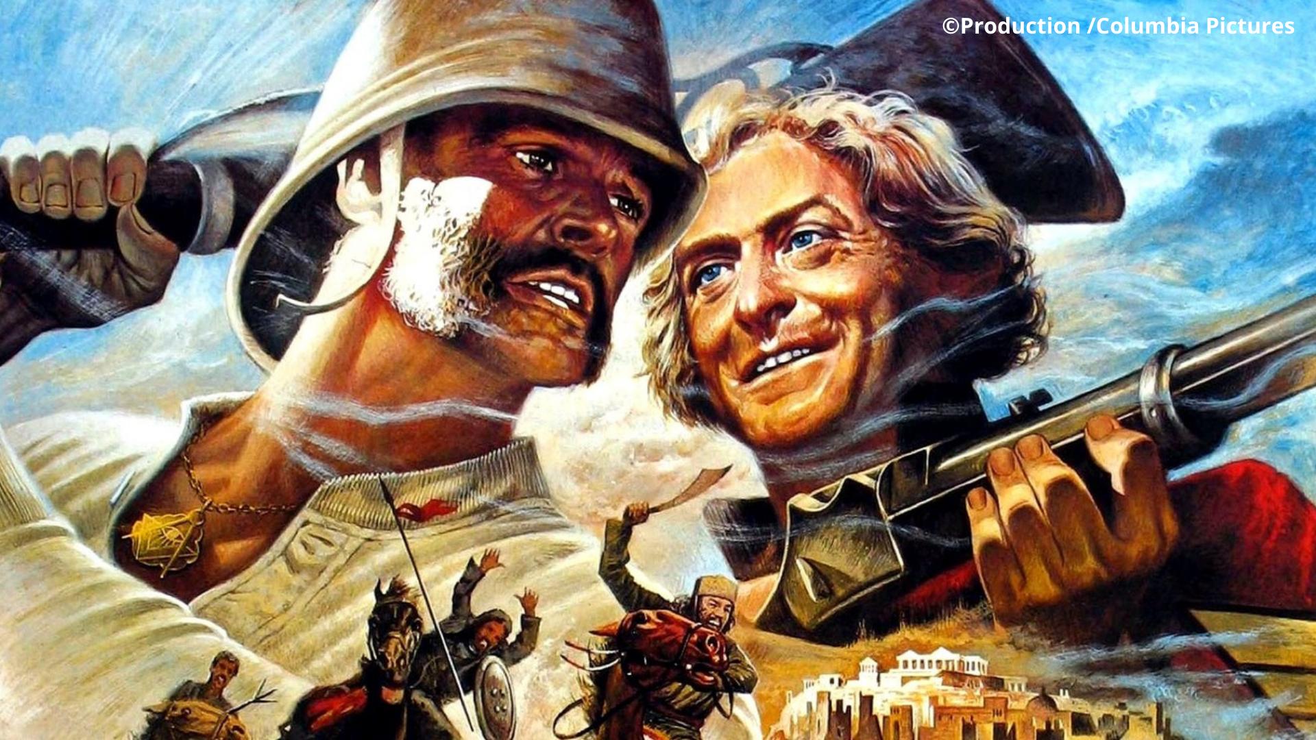 Critique «L'Homme qui voulut être roi» (1975) : Par la sainte culotte de dieu !